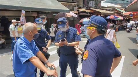 全台灣提升至三級警戒! 外出不戴口罩開罰
