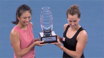 網球/謝淑薇奪布里斯本女雙后冠 塞爾維亞稱霸ATP盃