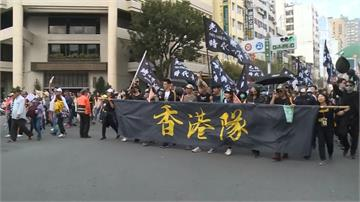 Wecare罷韓遊行高雄登場!「挺香港大隊」黑衣人吸睛