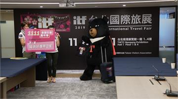 好康別錯過!台北國際旅展消費滿1111抽高級住宿券、機票等你拿