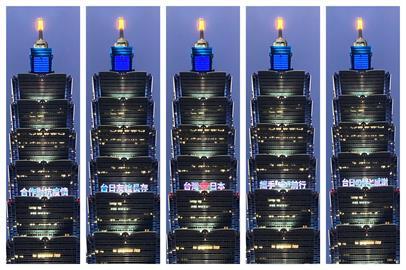 快新聞/快抬頭看! 台北101打字點燈 感謝日本贈疫苗「台日友誼長存」