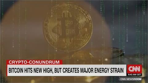 比特幣價值屢創新高 挖礦活動高耗能引反思