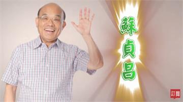 台灣演義/獲二位總統三度任命閣 護國院長 蘇貞昌的故事|2020.12