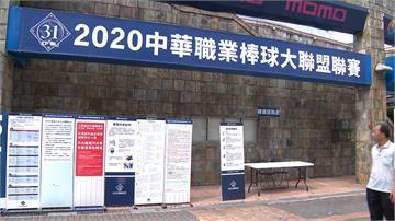 中職英文名容易混淆 AIT處長力挺改為Taiwan