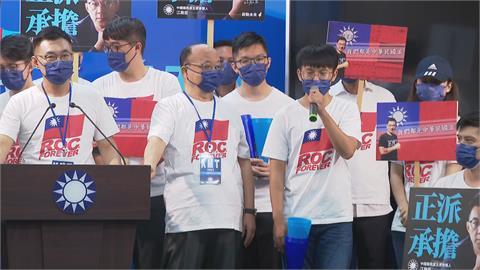 快新聞/江啟臣團隊疑動員年輕人站台 青年軍駁「發早餐說」:不會被收買