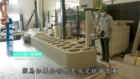 3D列印運用建築世界首座「印製橋」在荷蘭