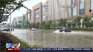 洪水灌民宅、小學牆壁被沖垮...中國暴雨各地傳災情