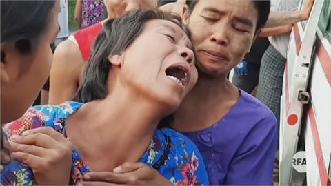 緬甸軍政府殺紅眼 闖民宅開槍 7歲女童中彈亡