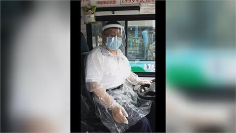 公車路線行經萬華 司機自發性穿防護衣