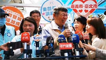 快新聞/新潮流推黃健庭幫陳菊轉移砲火? 柯文哲「齁齁齁」笑到皺眉而不答