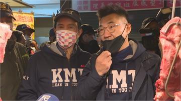 國黨反萊豬公投連署 馬英九、朱立倫、江啟臣領軍起跑