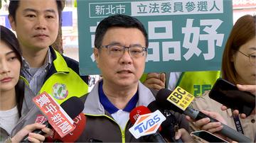 快新聞/總統府遭駭卓榮泰質疑「圍魏救韓」 國民黨:由此可見誰在搞政治惡鬥