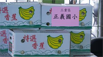 議員陳啟能認購6噸香蕉 贈三蘆國小助蕉農