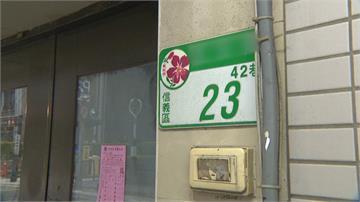 台北市民知道門牌有印「區花」嗎?112萬面門牌僅29萬面更新「區花版」