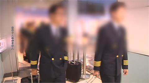 受邀衛福部座談 航空企業工會:盼停止污名化空服員