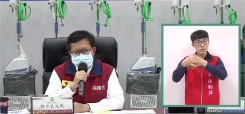 快新聞/國軍桃醫1400人採檢結果出爐 鄭文燦:確診者集中ICU無擴散