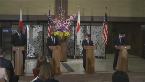 布林肯與日本高層2+2會談!達成共識「維護台海和平」