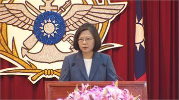 蔡英文出席將官晉任典禮:感謝國軍完成軍改