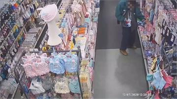 91歲老翁「耳聰目明」偷女性貼身衣物送鄰居?稱忘記結帳