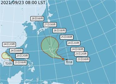 快新聞/今深夜迎東北風!熱帶低壓接力生成 氣象局:有機會發展成颱風
