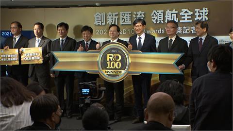 全球百大科技獎揭曉 台灣獲8項工研院奪3獎