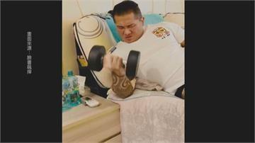不讓肌肉雪崩式塌陷!館長積極復健 挑戰胸推160公斤