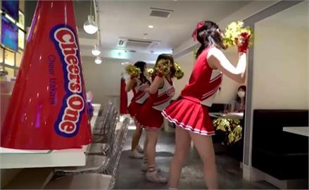 緊急事態餐飲禁賣酒水 東京啦啦隊酒吧轉播奧運吸客