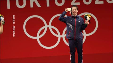 完成最後一塊奧運拼圖! 郭婞淳談拿金牌「手在發抖」