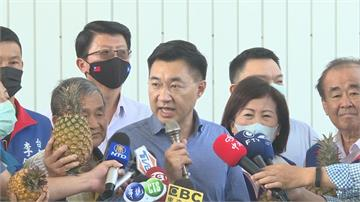 快新聞/江啟臣南下關廟訪視鳳梨農 籲蔡政府「和中國坐下好好談」
