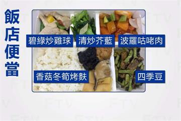 台北五菜便當250元 空虛到以為忘記放主菜