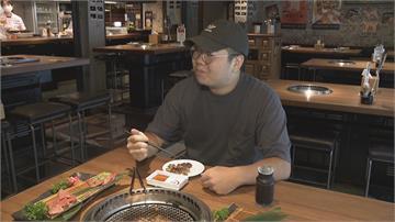 出不了國「大口吃肉吧!」很有感!連鎖燒肉、火鍋業業績上揚