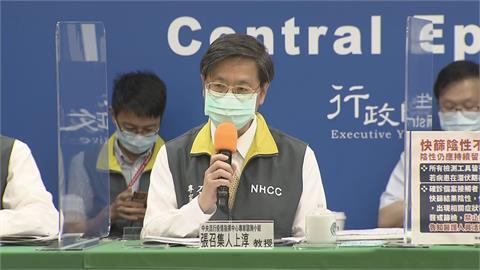 快新聞/駁台大醫院院內感染! 張上淳:篩檢1千多名住院病人均無陽性個案