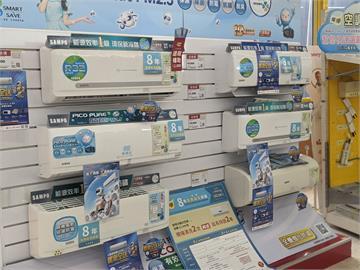 燦坤「熱情陽光」空調、筆電優惠方案 打造安心舒適防疫環境