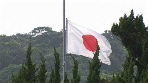 太魯閣號出軌 多國願伸援 日駐台官邸降半旗