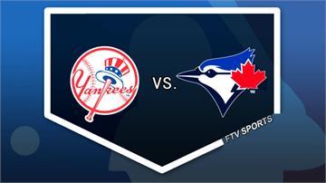 MLB/洋基、藍鳥之戰「邪惡帝國」豪華打線拚勝