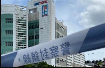 港警再搜蘋果大樓 逮五高層 壹傳媒再度停牌