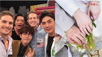 《二分之一強》型男結婚啦!獨自在台8年感性發文 恭喜成為台灣女婿!