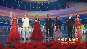將在中國國慶獻唱《我的祖國》網友轟歐陽娜娜把中國當祖國
