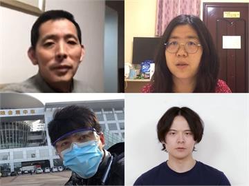 世界新聞自由日 中國4公民記者報導疫情身陷囹圄