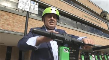 英國防疫新生活 開放街頭租賃電動滑板車