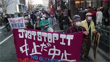 不見疫情退燒!示威者遊行要求停辦奧運