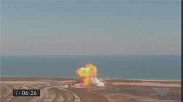 SpaceX火箭二度測試垂直降落又爆炸 馬斯克罕見沒發聲