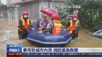 連31天暴雨 中國南部災情多 長江三峽部份超水位