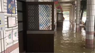 大雨造成教室淹水 桃園大坡、笨港國小宣布停課