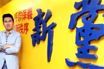 北檢指國台辦每年資助1500萬 王炳忠否認到底