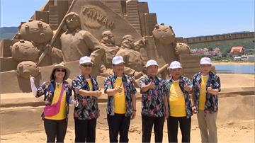 陳時中、林佳龍訪福隆沙雕季  為防疫國家隊拆口罩