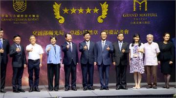 遇疫情逆勢操作!國內2飯店打造台灣風格 獲超五星認證