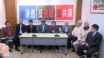 王立強案揭中共滲透台灣 獨派團體憂心喊話