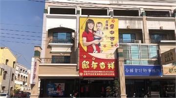 快新聞/國民黨議員李中岑涉嫌詐領助理費 檢方訊後諭令20萬元交保