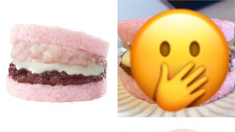 速食店推出「粉色米漢堡」!實體照曝光網友想到「這東西」喊不舒服